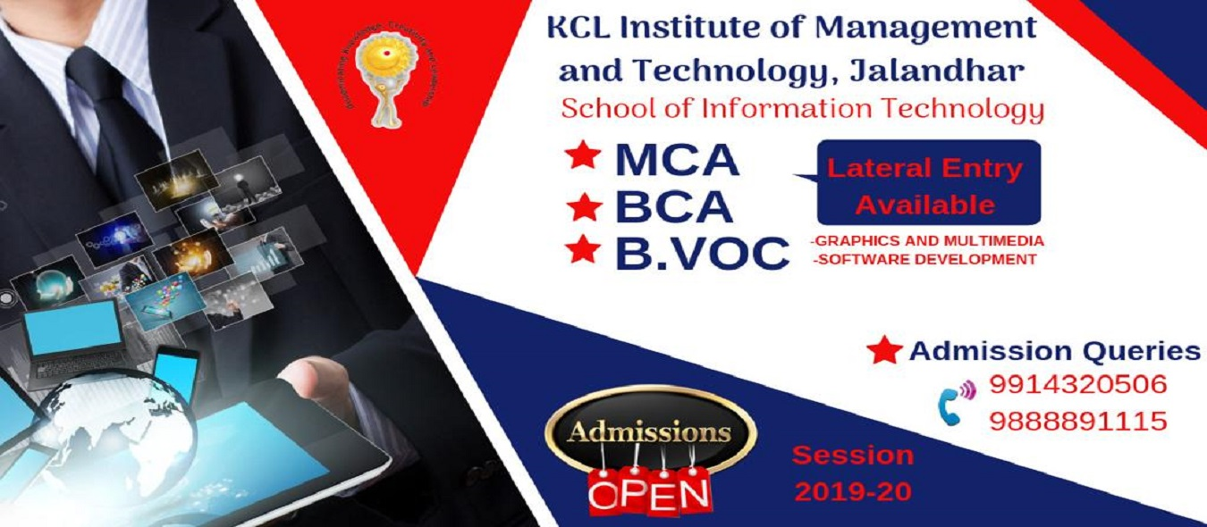 MCA, BCA Admission